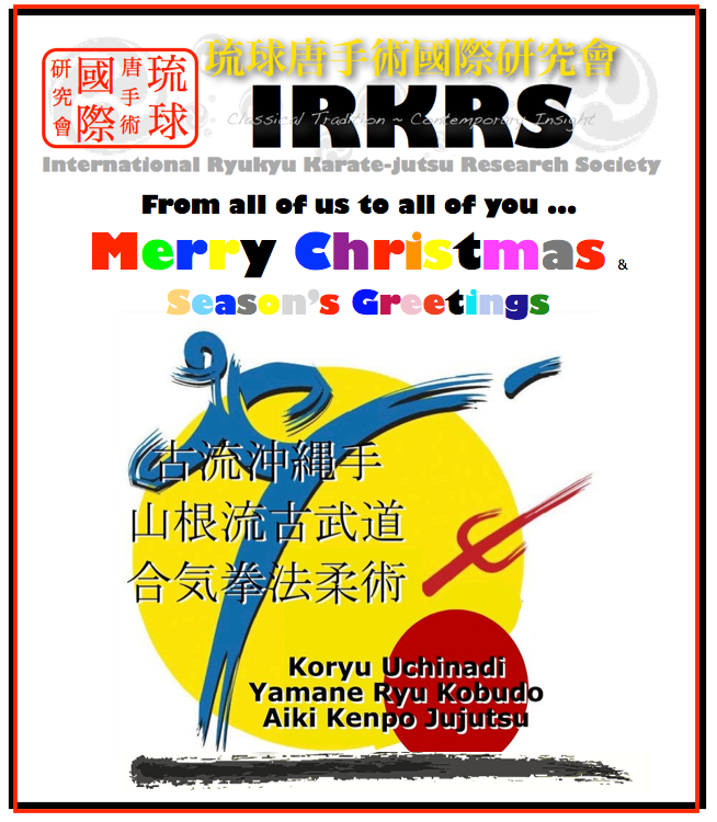 2012 IRKRS Xmas Greetings