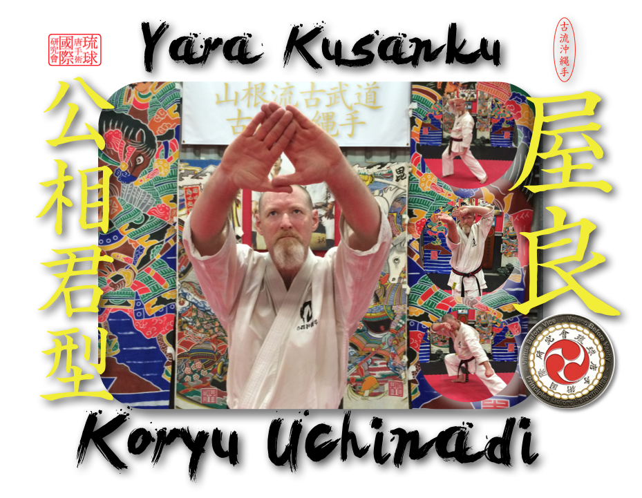 "CHATAN YARA NO KUSANKU Yara Kusanku, is a classical kata and historically regarded as the original signature practice of Bushi Matsumura. From this original practice comes many modern versions such Kusanku-sho and Kusanku-dai of Shorin Ryu, Shi-ho Kusanku of Shito-ryu, Kankusho and Kankudai of Shotokan and various other interpretations including Matsumura Kusanku, Chibana Kusanku and Kuniyoshi Kusanku, etc. The routine encompasses a wonderful array of techniques ranging in percussive impact with the hands, elbows, knees and feet, to stand-up clinch-style grappling, escapes and counters and groundwork. Originally identified in the 1762 document entitled, ""Oshima Hikki"", [大島筆記] Kusanku [公相君] was introduced to Okinawa during its old Ryukyu Kingdom Period in the late 1750's by a visiting Chinese official of the same name. Believed to represent the inner-workings of 17th century Fujian quanfa its timeless application practices are as functional today as they were more than two and a half centuries ago. Legend says that Yara Peichin (c.1741-1812) was a Ryukyu official from the district of Chatan. It is believed that Yara had either learned the practice directly under the visiting Chinese master or is said to have created it based upon what he was taught. The unique techniques served to strengthen the local fighting art and from it the embryonic practice continued to evolve. It was ultimately passed on to Sakugawa Kanga [i.e. Toudi Sakugawa], the principal student of Chatan Yara [Yara of Chatan], who in turn passed it on to Matsumura Sokon [Bushi Matsumura], where it became known as, Chatan Yara no Kusanku [i.e. Yara Kusanku]. Representing the mainstream of Karate practice in and around the old castle capitol of Shuri, Kusanku is one of the principal practices handed down from the Ryukyu Kingdom. In the hands of Itosu Ankoh, one of Matsumura's principal students, the foundation of modern karate was laid using Kusanku along with a handful of other related practices such as Naihanchi, Seisan and Passai, etc. In 1922, Funakoshi Gichin, a student of Itosu Ankoh, traveled from Okinawa to Tokyo to provide a demonstration of Karate-justu, at the ""First National Athletic Exhibition."" Assisted by Gima Shinken, a fellow Okinawan then residing in Tokyo, Funakoshi chose to demonstrate Kusanku as the flagship practice of the original Ryukyu fighting art. THE NEW YARA KUSANKU iKATA RELEASE IS NOW AVAILABLE at only $6.95 USD The presentation features the kata routine itself from several angles and includes close-ups & slow-motion of otherwise hard to see techniques. Yara Kusanku is also curriculum-based and required learning for any and all KU student and instructor interested in ""getting it the CORRECT way!"" Payable via Paypal c/o patrick_mccarthy@mac.com"