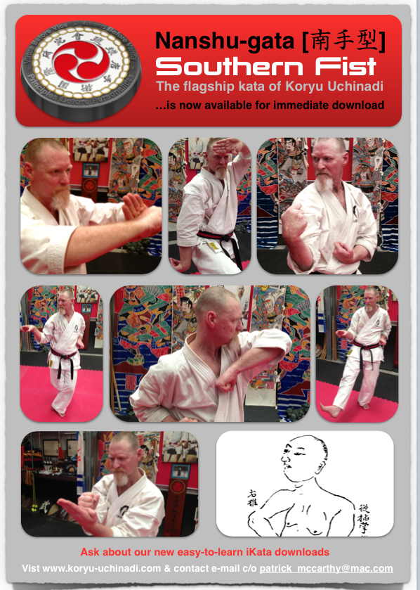 The flagship kata of Koryu Uchinadi ... no available for $14.95 USD via Paypal citing patrick_mccarthy@mac.com