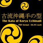 KU Kata PDF – Complete set … Download